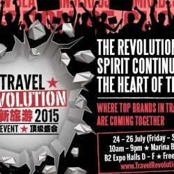 Marina Bay Sands Expo: 2015 Travel Revolution