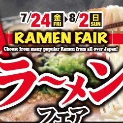 Meidi-ya Supermarket at Liang Court: Ramen Fair till 2 August 2015