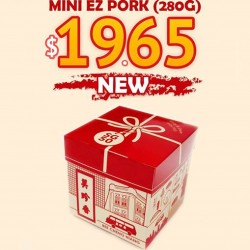 Bee Cheng Hiang: SG50 Limited mini Ez pork (28og) for only @$19.65