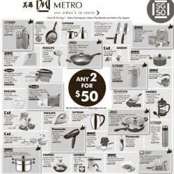 Metro: Jubilee Weekend Special --- 2 for S$50 Products