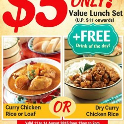 Curry Times: Curry Times ONE KM @$5 Nett Value Lunch Set promo + free drinks