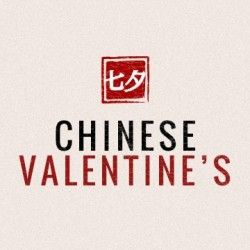 Lookfantastic: Chinese Valentine's Day (QiXi) Deal