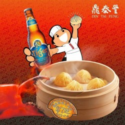 Din Tai Fung: Steamed Chilli Crab Dumplings+tiger beer(worth$11)@w/ every 2 bottle