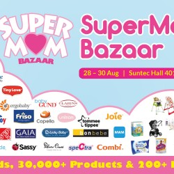 SuperMom Bazaar 2015: 28 to 30 Aug 2015 at Suntec Convention Hall