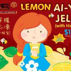 Shihlin Taiwan Street Snacks:  Lemon Ai-Yu Jelly (with Honey) @$1.80 (Usual Price: $2.50)