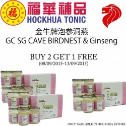 Hockhua Tonic: Buy 2 Get 1 Free for Cave Birdnest & Ginseng