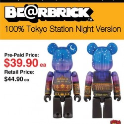 Action City: BE@RBRICK 100% Tokyo Station Night Version
