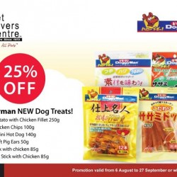 Pet Lovers Centre: 25% OFF for Doggyman New Dog Treats