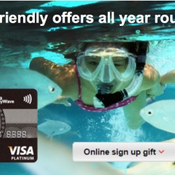 HSBC: Family Rewards with HSBC Visa Platinum Credit Card