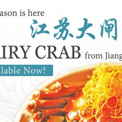 TungLok: Hairy Crabs from Jiangsu Available Now!