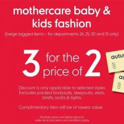 mothercare: 3 for the Price of 2