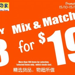 JAPAN HOME: Any 3 for $19 Mix & Match