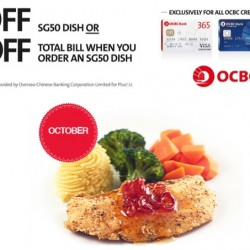 Swensens: 15% off SG50 Monthly Special for OCBC Cardmembers