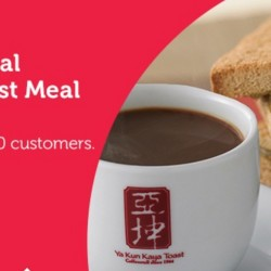 Ya Kun: Traditional Ya Kun Kaya Toast Meal at only $0.50 for Singtel Customers