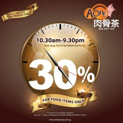 The Star Vista: 30% OFF for Food Items Only
