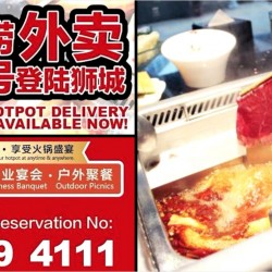 HaiDiLao Hotpot: Delivery Service Available Now!