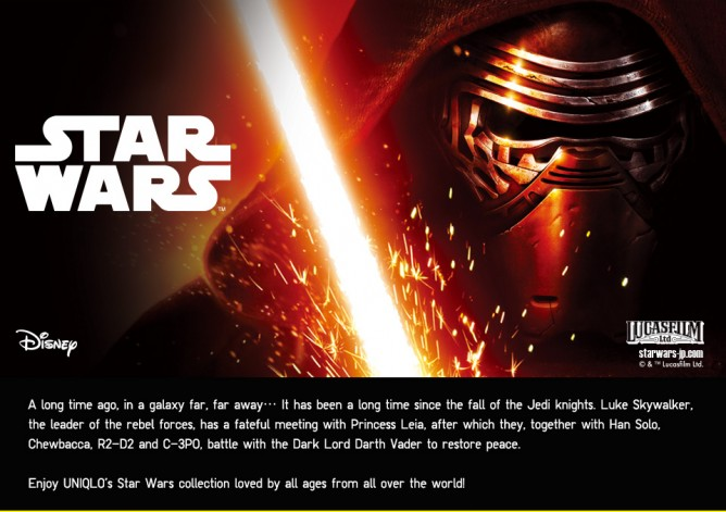 15FW_L3_cover_mb_star-wars_sg_151108_01