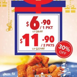 Bee Cheng Hiang: Crispy Cuttlefis @Save 30% OFF.