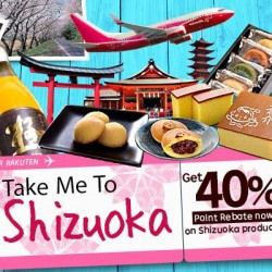 Rakuten: All Shizuoka Products @40% OFF Points Rebate.