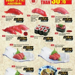 Itacho Sushi: Blue Fin Tuna from Shimane @30% OFF