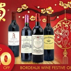 The Oaks Cellars: Up to 20% OFF Bordeaux Wine Festive Offer