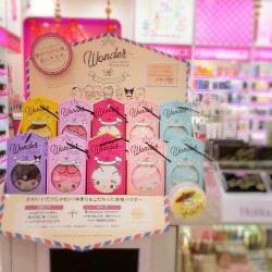 Pink Beauty: Limited Edition Sanrio AC Wonder Collect Powder Now in Stores!