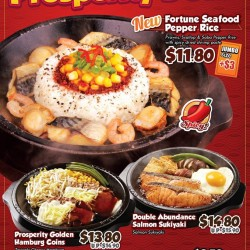 Pepper Lunch: Chinese New Year Prosperity Deals