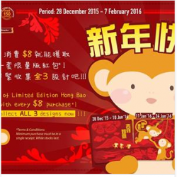 Shihlin Taiwan Street Snacks: 1 Pack of Limited Edition Hong Bao