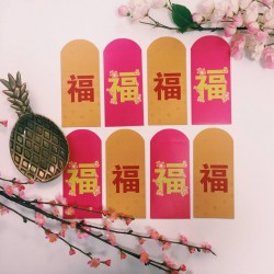 METRO: Hong Bao (pack of 8) with a min. spend of $88 nett in a Single Receipt