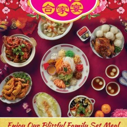 Curry Times: Blissful Family Set Meal this CNY