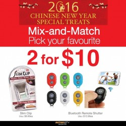 Action City: Chinese New Year Promotion_Mix & Match - 2 for $10.