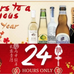 Deal.com.sg: Prosperity Deals on Home Items & Up to 50% OFF Wine, Spirits & Beer