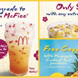McDonald's: Coupons for Desserts & Drinks