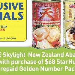 Cheers: Free Skylight Abalone Star Set with $68 StarHub Prepaid Golden Number Pack