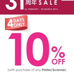 Best Denki: Up to 10% OFF IT Products