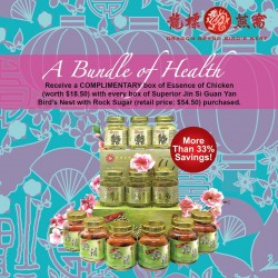 Dragon Brand: Save 33% and Receive Complimentary Box of Essence of Chicken worth $18.50