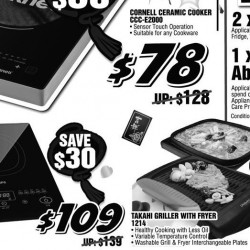 Harvey Norman: CNY Last Minute Rush Deals