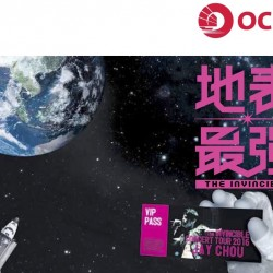 "OCBC: ""The Invincible"" Jay Chou Concert Tour 2016 Exclusive 3-Day Priority Booking"