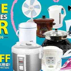 Japan Home: Home Appliances Fair Up to 30% OFF