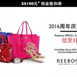 Reebonz: Mega Sale at this March --- Up to 70% OFF