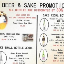 Sumiya: 30% off on ALL sake & wine bottles