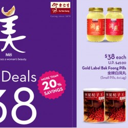 Eu Yan Sang: Save more than 20% on Bird's Nest, Bak Foong Pills & More