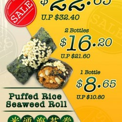 Bee Cheng Hiang Singapore: Puffed Rice Seaweed Promotion --- Save up to 30%
