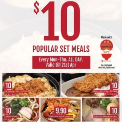 Ginza Bairin: Set Meal Weekday Promotions --- S$10 Only