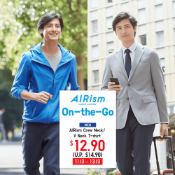 Uniqlo Singapore: Weekly Deals