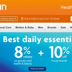 Guardian: The Great Online Shopping Festival 2016 Exclusive Offers