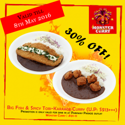 Monster Curry: Big Fish & Spicy Tori-Karaage Curry promotion --- 30% OFF @ Parkway Parade outlet
