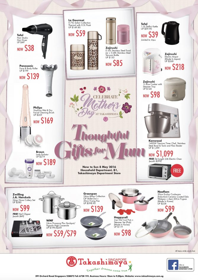 Mothers-Day-Household-Gift-Ideas