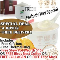 Yu Xiang Yan: Father's day promotion at Qoo10