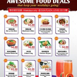 Kopitiam: Awesome food deals at Kopitiam @ Sun Plaza